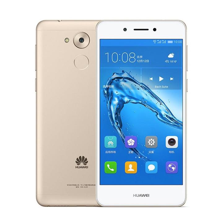 Día de la madre : Mamá tecnológica- Huawei P9